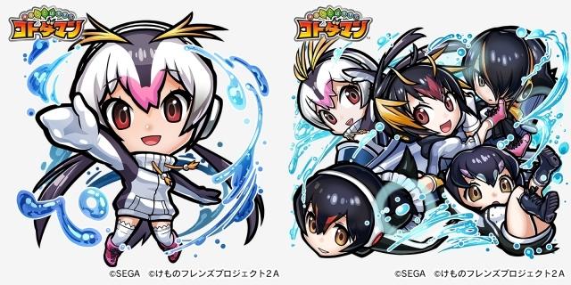 ▲(左)★5 ロイヤルペンギン(進化前) (右)★6 PPP(ペパプ)(進化後)