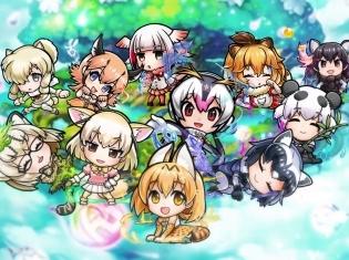 TVアニメ『けものフレンズ2』×『共闘ことばRPG コトダマン』10月4日(木)よりコラボイベント開始! コラボ登場フレンズが総出演する新PVを公開