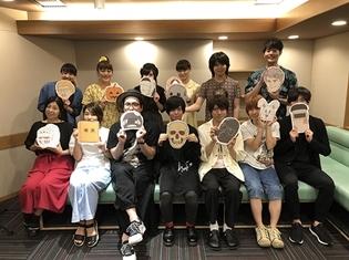 『ガイコツ書店員 本田さん』村瀬歩さん・中尾隆聖さん演じる新キャラ情報解禁! 2人のコメントや声優陣の集合写真も公開
