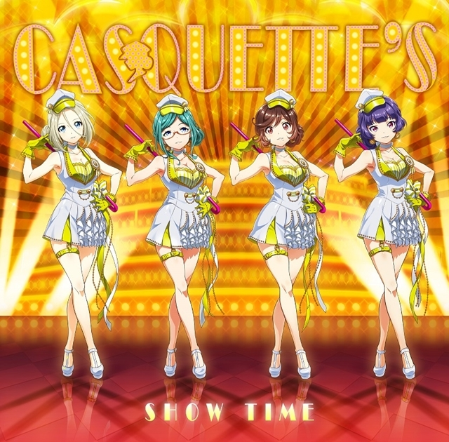 『ナナシス』CASQUETTE'S(キャスケッツ)デビューシングル「SHOW TIME」レビュー