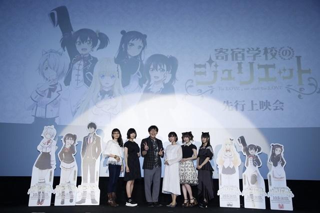 『寄宿学校のジュリエット』日高里菜さん・小倉唯さんのミニ番組が配信スタート! 助っ人のワンちゃんに癒やされる2人に注目-8
