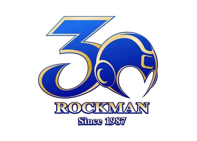 『ロックマン』25周年アルバムに声優界から岸尾だいすけさん、森田成一さんが参加!-2