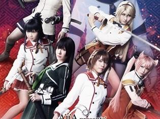 舞台『刀使ノ巫女』メインビジュアル解禁! 10月6日(土)より、チケット一般発売スタート