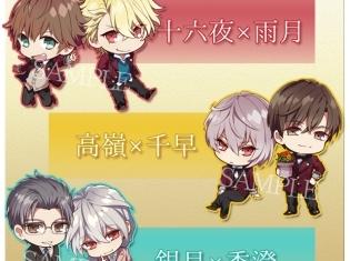 BLゲーム『Blood Domination』応援プロジェクト描き下ろしSDキャラクターのビジュアルが公開!