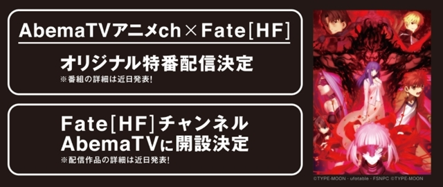 Aimerさんがニューヨークで開催された「Fate/Stay Night [Heaven's Heel] Special Event Featuring Aimer」に出演!-3