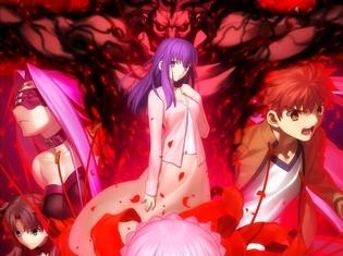 劇場版「Fate/stay night [Heaven's Feel]」第2章、武内崇氏描き下ろし第3弾キービジュアル解禁! AbemaTVとのコラボ企画も実施決定