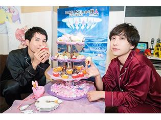 鈴木裕斗さん&中島ヨシキさんが、『DREAM!ing』×「カラオケの鉄人」コンセプトルームに潜入! 2人流コラボの楽しみ方とは?