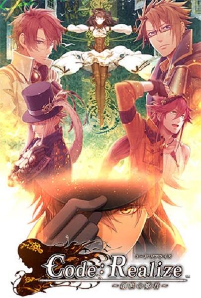 三角関係をテーマにしたゲームプロジェクト第3弾『蛇香のライラ ~Allure of MUSK~』の情報が公開! 谷山紀章さん、森川智之さんらが出演!-4