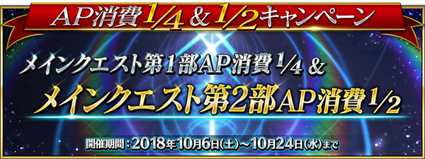 『Fate/Grand Order THE STAGE -神聖円卓領域キャメロット-』【男性マスター】、12月15日に作品初の無料配信決定!-3