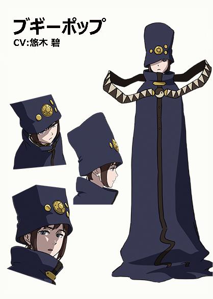 『ブギーポップは笑わない』が2018年TVアニメ化決定! 悠木碧さん&大西沙織さんが声優として参加!-2