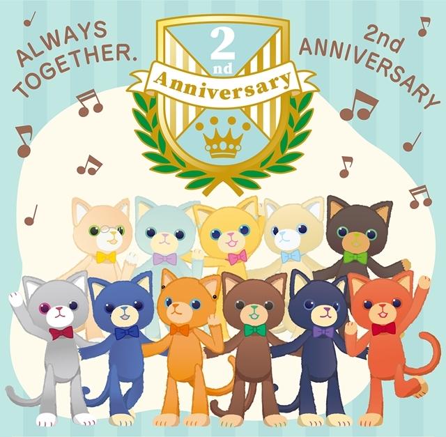 『うたプリ』「PRINCE CAT」が2周年! 初のオンリーショップを開催!