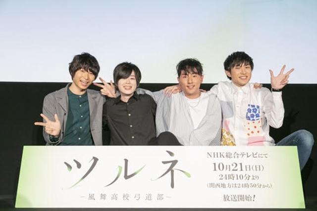 『ツルネ ―風舞高校弓道部―』舞台挨拶&特別編上映イベントより公式レポ到着