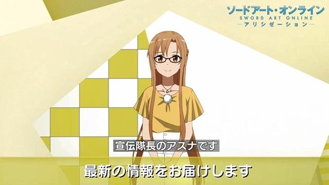 ソードアート・オンライン-2