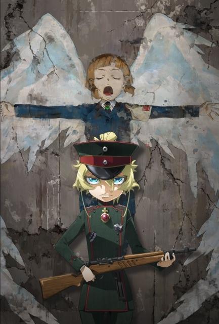 『劇場版 幼女戦記』の公開日が2019年2月8日に決定!