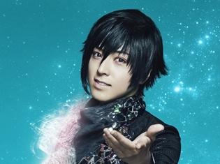 声優・蒼井翔太さん、TOKYO FM「SCHOOL OF LOCK!」に10月18日初出演! 十代リスナーの相談に、蒼井さんがアドバイス