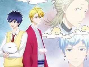 TVアニメ第2期正式タイトルは『不機嫌なモノノケ庵 續』に決定! メインビジュアル&放送時期が公開