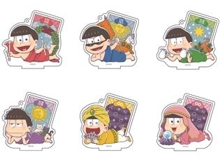 「アニメイトガールズフェスティバル2018」『おそ松さん』新規描き起こしデフォルメイラストを使用したグッズが登場!