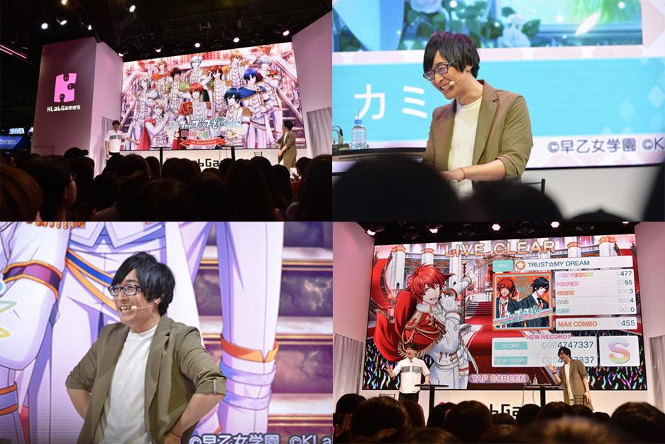 『シャニライ』ステージイベントレポ【TGS2018】