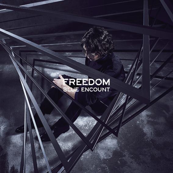 TVアニメ『BANANA FISH』第2クールOPテーマ「FREEDOM」のジャケット写真&BLUE ENCOUNTの新たなアーティスト写真が公開!