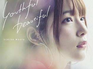 声優・内田真礼さんのSPボイスメッセージがもらえる! ニューシングル「youthful beautiful」ハイレゾ音源購入者にmora限定の特典プレゼント