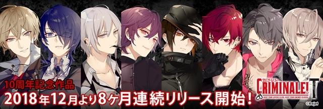 『Corpse†Heart』小野友樹さん・豊永利行さんがキャラクターや演技、二人の昔話を存分に語る-4