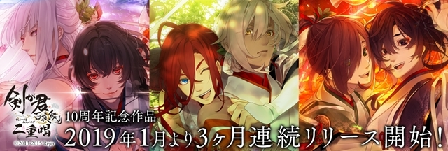 『Corpse†Heart』小野友樹さん・豊永利行さんがキャラクターや演技、二人の昔話を存分に語る-3