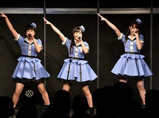 4大発表が行われた『ガーリー・エアフォース』スペシャルステージイベントレポ!イベント終了直後の『Run Girls, Run!』へ突撃インタビューが実現