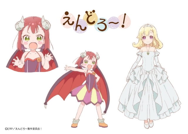 『えんどろ〜!』ローナ姫役に麻倉ももさん、マオ役に久野美咲さん