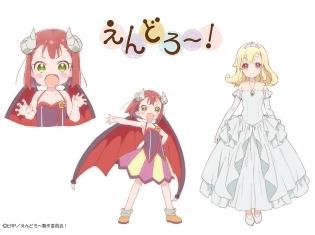 オリジナルアニメ『えんどろ〜!』ローナ姫役に麻倉ももさん、マオ役に久野美咲さんが決定! キャラクター設定&PVも公開
