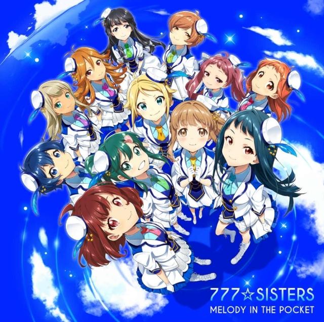 『ナナシス』777☆SISTERS「MELODY IN THE POCKET」レビュー