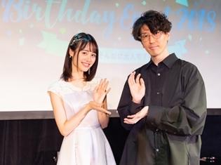 声優・伊藤美来さんの5thシングルが2019年1月16日発売決定! fhánaの佐藤純一氏が楽曲を提供