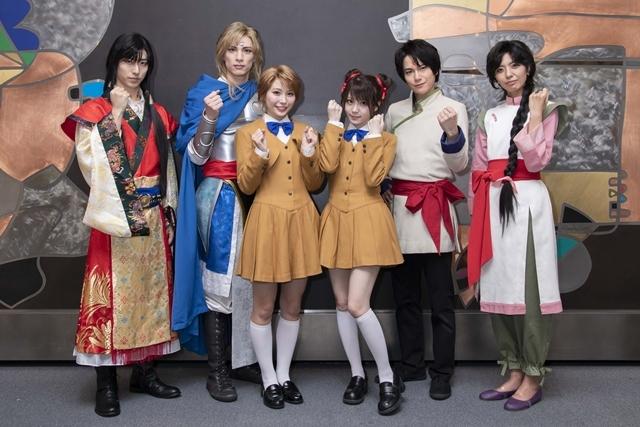 「ふしミュ-蒼ノ章-」キャストコメントとゲネプロ公式レポ公開
