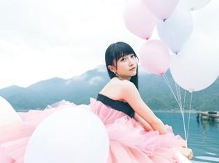声優・山崎エリイさんの2ndアルバム「夜明けのシンデレラ」より、新ビジュアル&ダイジェスト試聴動画を公開! 関連イベント情報もお届け
