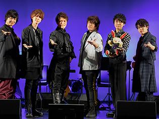 豊永利行さん、松岡禎丞さんら声優陣が登壇! 大人気恋愛アプリゲーム『アイ★チュウ』5度目のファンミーティングの公式レポート到着