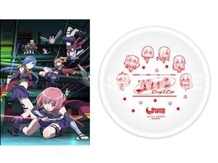 TVアニメ『RELEASE THE SPYCE』11月6日よりAKIHABARAゲーマーズ本店にてパネル展やイベント&フェアが開催決定!