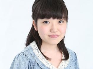 声優・久野美咲さんが10月16日放送の『上田晋也の幻ニュース 報道したかった大賞!』でバラエティ番組のナレーターに初挑戦!
