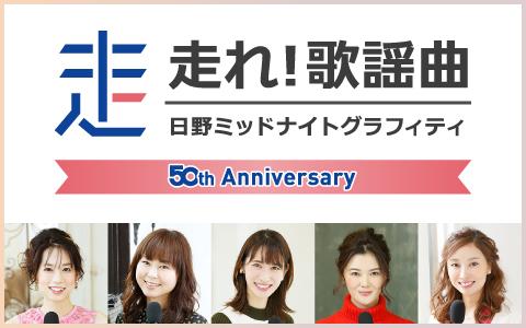 水樹奈々さん、6年ぶりとなるオーケストラライブの模様が収録されたBD&DVD発売決定!2018年夏に開催されたツアーファイナル&初の上海公演も収録-2