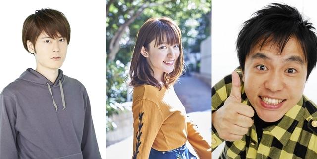 内山昂輝・小松未可子出演で『リヴィジョンズ』ニコ生特番が10月22日放送決定