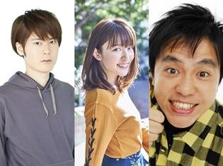 内山昂輝さん・小松未可子さん出演で『revisions リヴィジョンズ』ニコ生特番が10月22日放送決定! 2人が作品の魅力を語りまくる