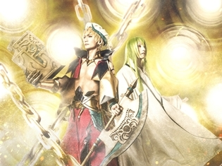 『Fate/Grand Order THE STAGE』新作公演のビジュアルに、丘山晴己さん演じるギルガメッシュ・山﨑晶吾さん演じるエルキドゥ登場!