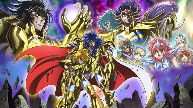 『聖闘士星矢 セインティア翔』主題歌CDが12月26日発売決定