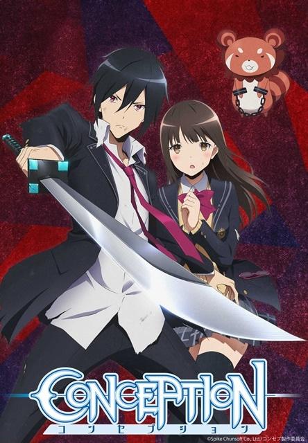 秋アニメ『CONCEPTION』小野友樹さん、加藤英美里さんよりコメント到着|大人気RPGがアニメに-7