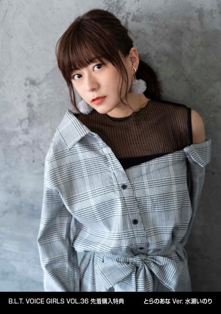 声優・水瀬いのりさんの7thシングル「Wonder Caravan!」より、c/w曲「Snow White」試聴動画を大公開!-4