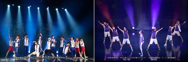 『テニミュ』TEAM Party SEIGAKU・HIGAより公式レポート到着!