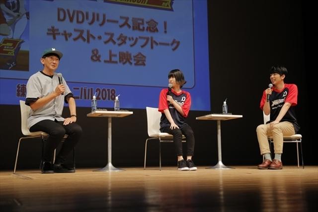 『メジャーセカンド』藤原夏海さんと西山宏太朗さんは、渡辺歩監督からサプライズで大粒の涙!? DVDリリース記念イベント実施!