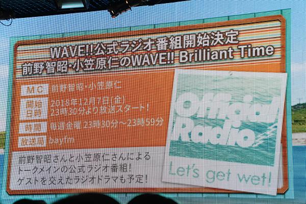WAVE!!-24