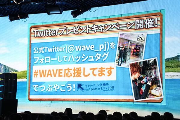 WAVE!!-26