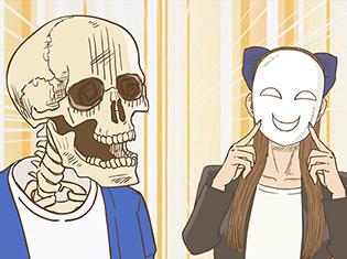 秋アニメ『ガイコツ書店員 本田さん』第4話あらすじ&先行場面カット公開! 本田さんが驚異の接客研修へ! 第3話登場のゲストキャラクターも紹介
