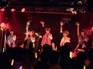 『アイドルマスター シャイニーカラーズ』CDシリーズ第4弾の発売記念イベントが開催!放課後クライマックスガールズの声優陣がライブやトークを披露