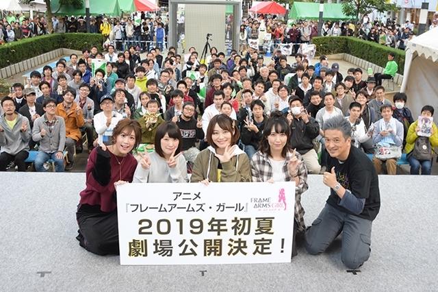 アニメ『フレームアームズ・ガール』2019年初夏劇場公開! 佳穂成美らの意気込みコメント到着!